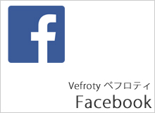 VefrotyFBはこちら