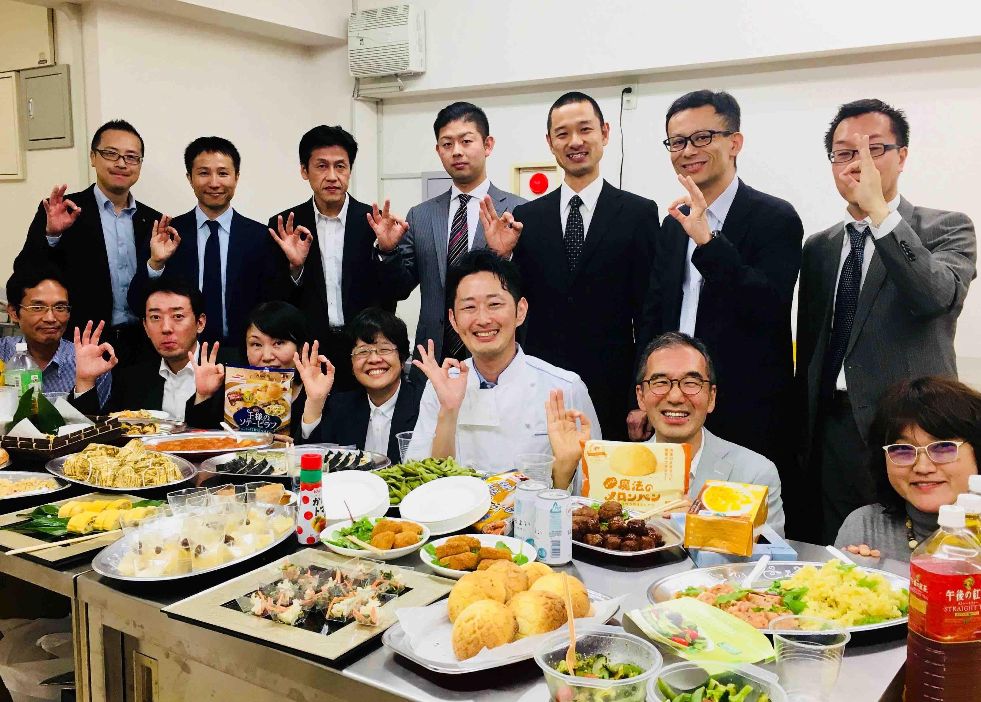 10月18日冷凍食品の日記念パーテ...