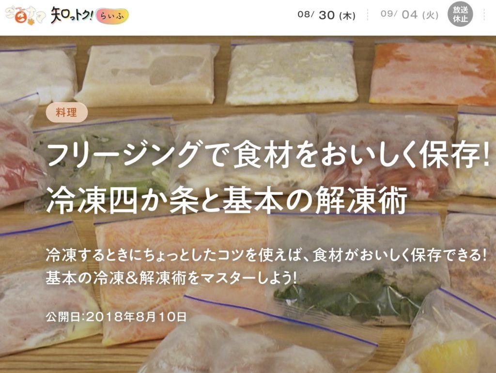 レシピ 午後 ナマ 【ごごナマ】巻かないロールキャベツの作り方。大宮勝雄シェフのレシピ 10月7日【らいふ】
